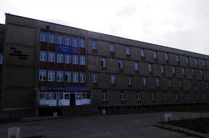 пето училище