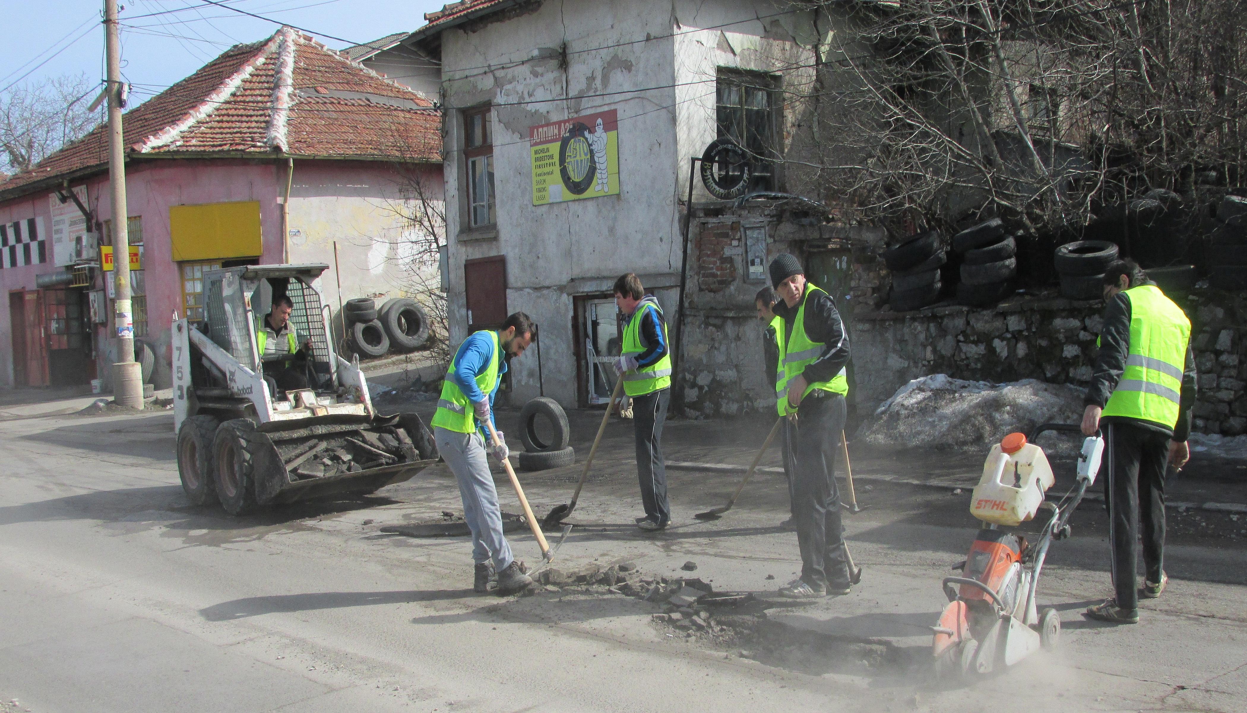 дупки, асфалт