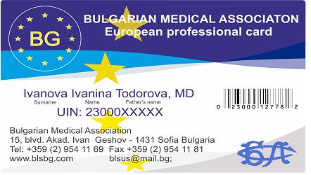 eu_prof_card