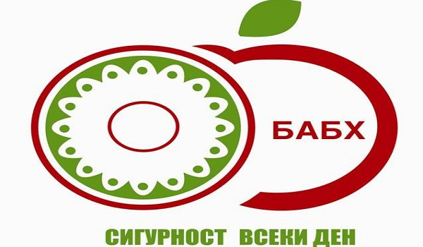 Агенция по храните